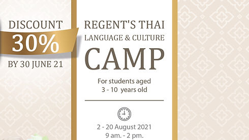 Thai Camp cover page.jpg
