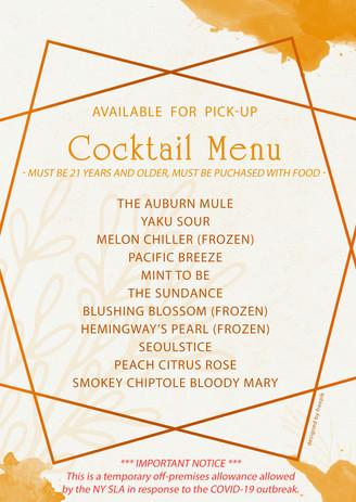 cocktail to go menu.jpg