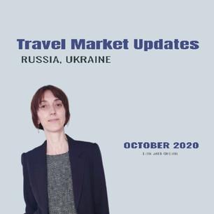 Travel market updates - October 2020. Russia & Ukraine