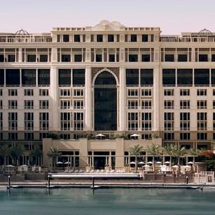 Осенняя викторина от отеля Palazzo Versace Dubai 5*!