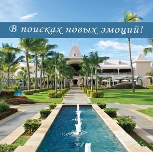 Воспользуйтесь свободным временем и выиграйте путешествие мечты в Sugar Beach a Sun Resort, Маврикий