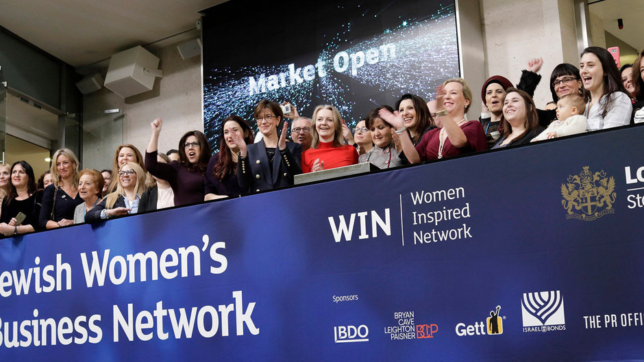 Launch of A Network for Jewish Women