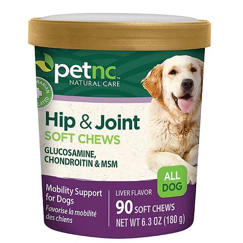 DOG HIP & JOINT SOFT CHEWS