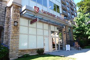語学学校(Vanwest)