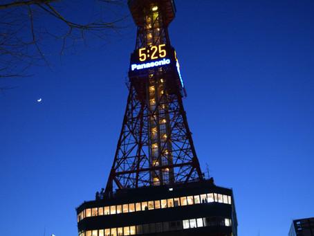 札幌雪まつりで撮ったテレビ塔