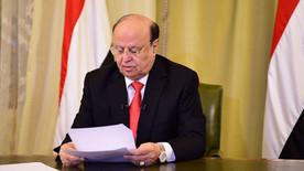 President Hadi remarks Unity Day