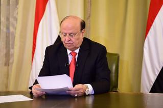 رئيس الجمهورية يوجه كلمة هامة الى أبناء الشعب اليمني بمناسبة الذكرى السابعة لثورة 11 فبراير