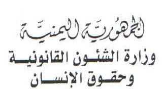 Statement Of Condemnation