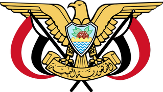 Statement from the Government of the Republic of Yemen on the Contents of the statement Issued by th