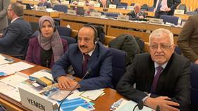 مشاركة اليمن في المؤتمر الدولي للمنظمه البحريه فى دورته الحادية والثلاثين فى لندن