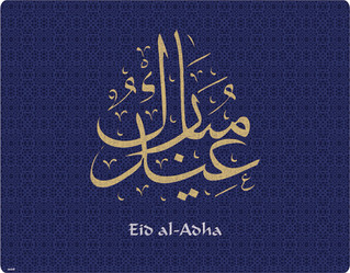 Embassy closure (EID AL-ADHA)