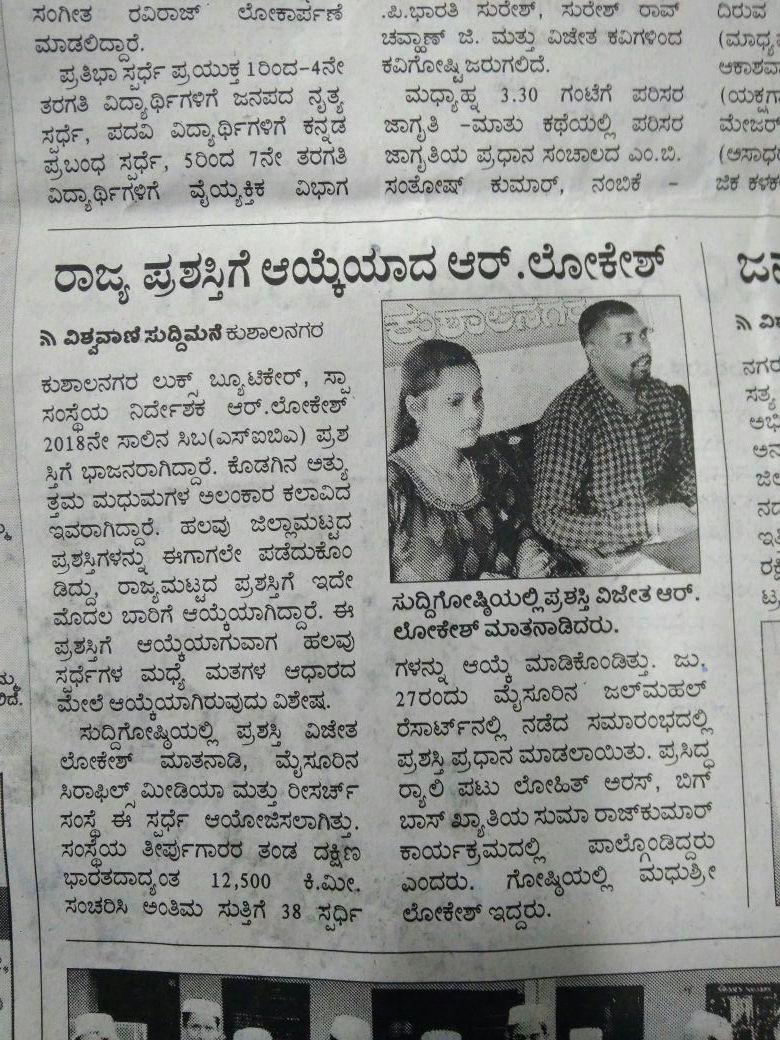 Syrafills Media Press Release