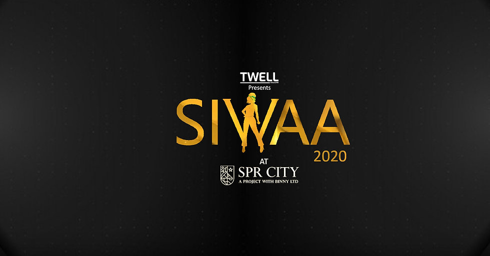 SIWAA2020.jpg