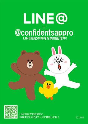 lineat-poster-ja_1_5 のコピー.jpg