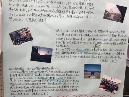 SDGs×地方創生×修学旅行(釜石編)