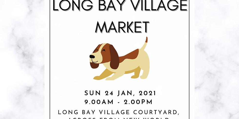 Long Bay Village Market