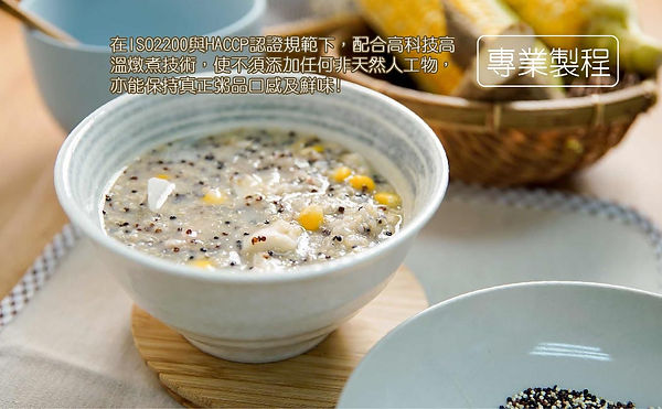 FiTasty 纖型粥Poster (web) 2-01.jpg