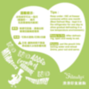 雞胸獨立包裝 (食用方法) 150x150-01.jpg