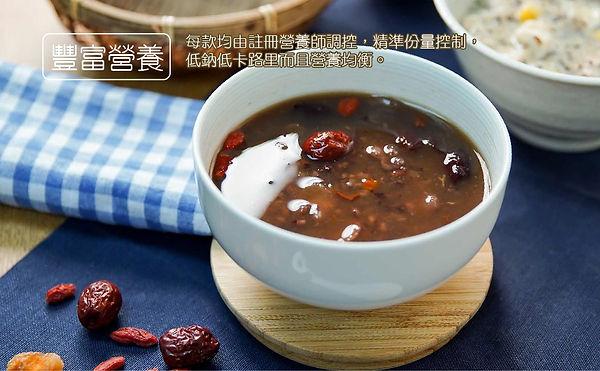 FiTasty 纖型粥Poster (web) 3-01.jpg