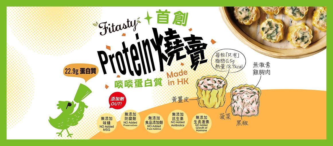 FiTasty (fb Banner) 20210507-01.jpg