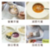 FiTasty 纖型粥Poster (wix) 2B.jpg