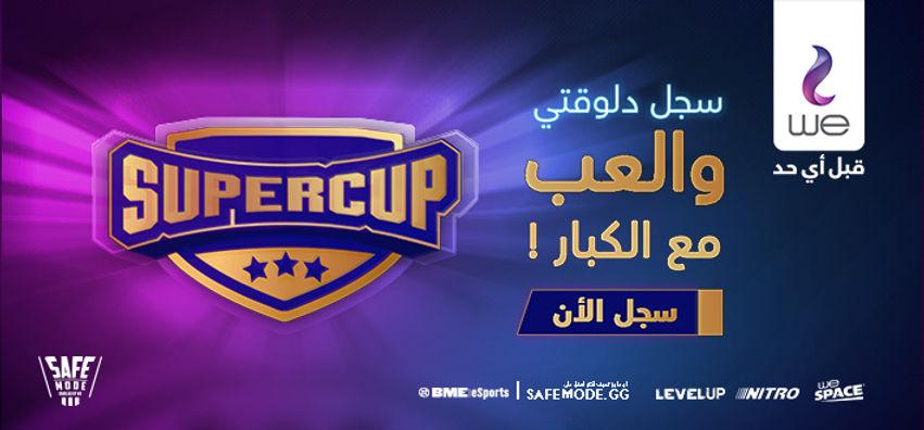 08--Super-Cups-Battlefy-Banner.jpg