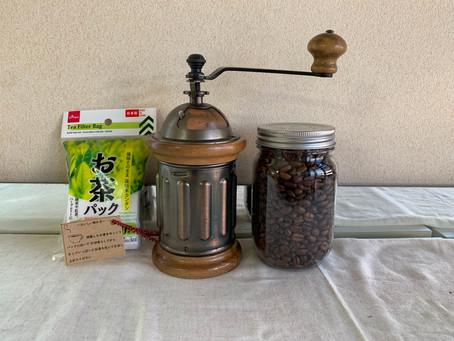 コーヒー豆を挽こう♪