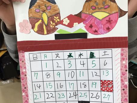 3月のカレンダー作り
