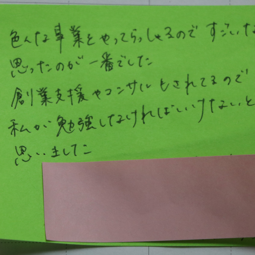 IMG_2689