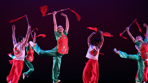 The Art of Chinese Dance