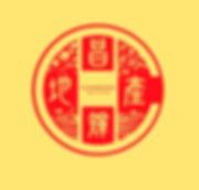 LogoSample2_XiaonanQi_edited.jpg