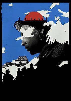 金珠玛米电影海报网页.png