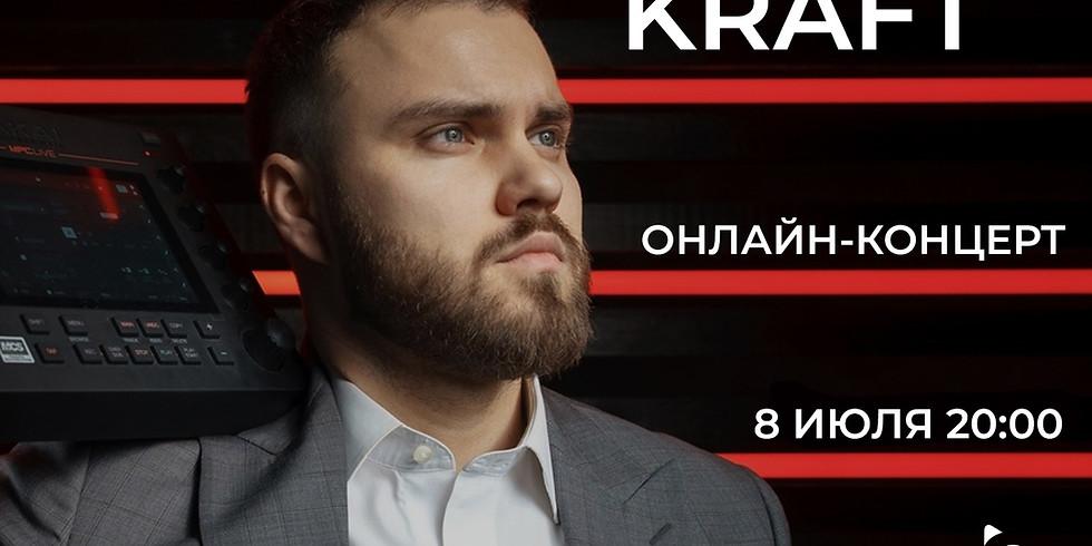 Онлайн-концерт MASTA KRAFT