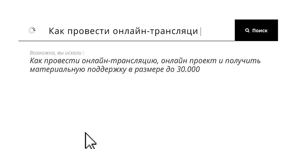 Прямой эфир с резидентом Тавриды, Татьяной Захаровой