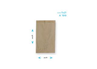 שקית נייר 11 על 21.jpg