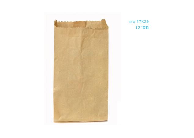 שקית נייר 17 על 29.jpg