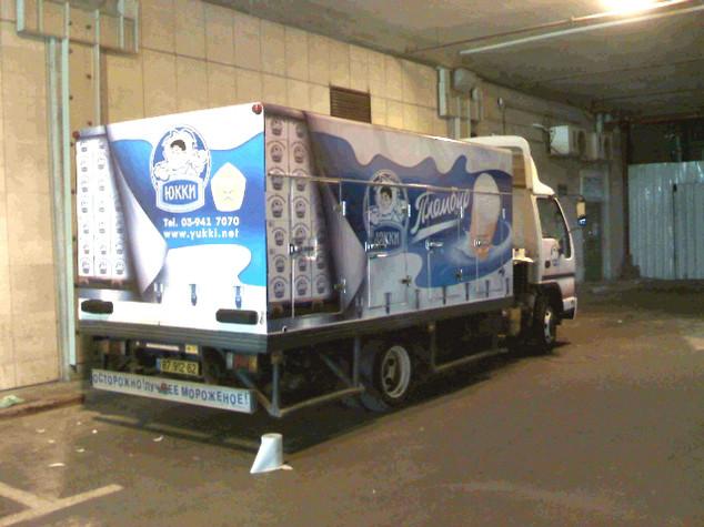 עיטוף משאית גלידות.jpg