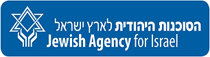 Jewish_Agency_for_Israel_Logo.png