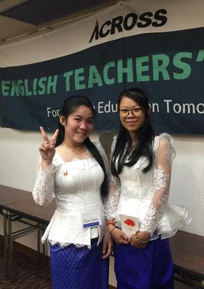 ACROSS英語教員セミナーに参加したカンボジア学生(Son DalinさんとPhann Sodaneさん)