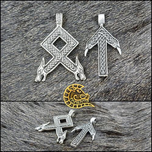 Kettenanhänger Rune