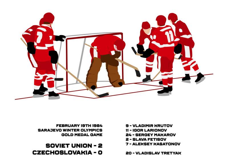 1984 Tretiak's last game