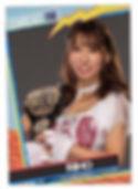RIHO CARD.jpg