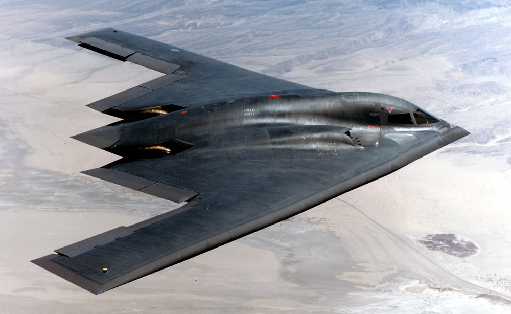 B-2幽靈隱形戰略轟炸機