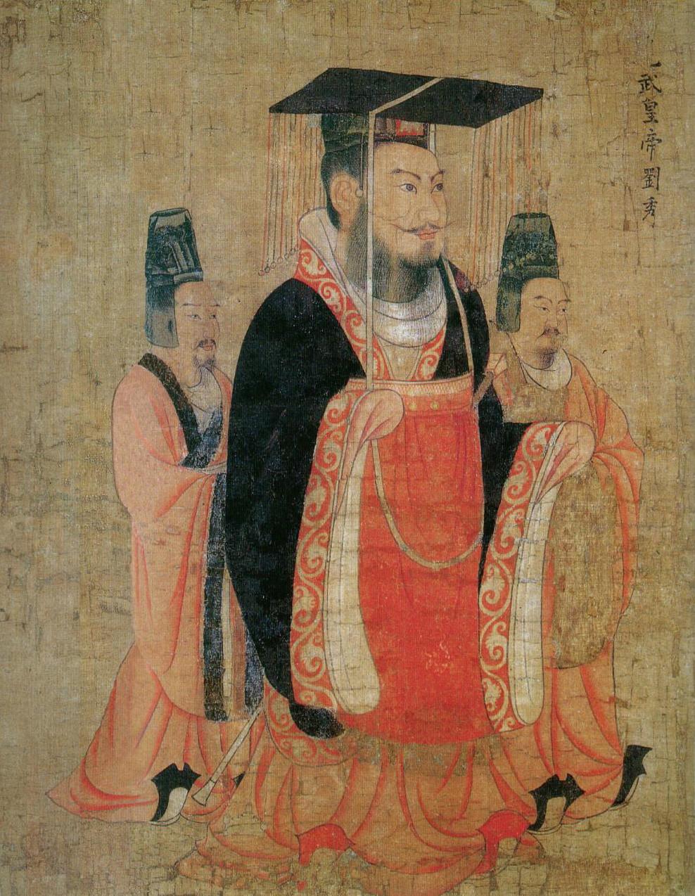 閻立本《古帝王圖》裡的漢光武帝畫像
