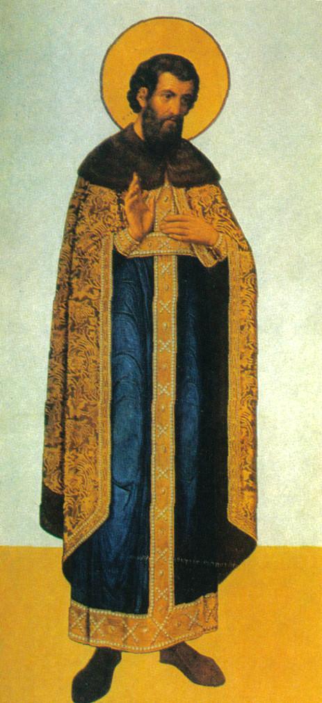 瓦西里三世·伊萬諾維奇