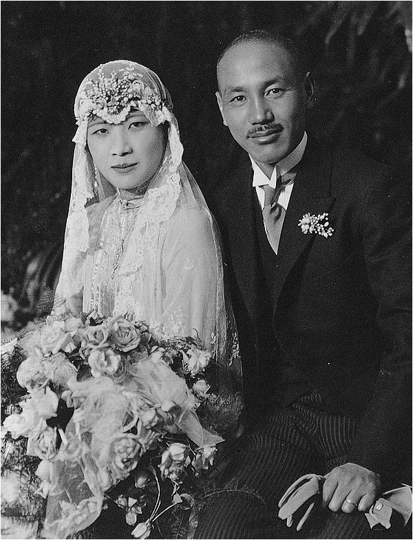 蔣介石與宋美齡婚禮