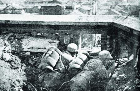 國民革命軍第十軍在長沙城內與日軍進行激烈巷戰