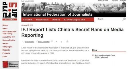 IFJ報告截圖(網絡截圖)