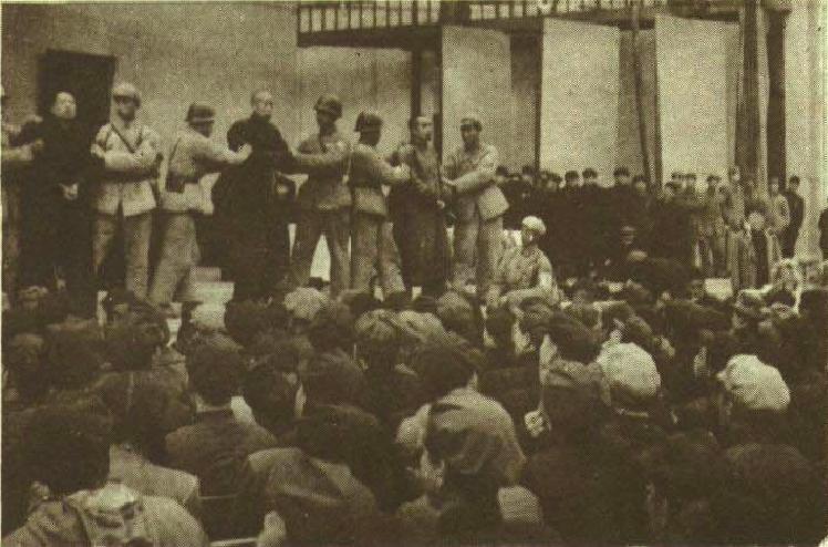 1951年3月24日北京市政府於中山公園音樂堂召開會議討論懲治反革命犯罪問題