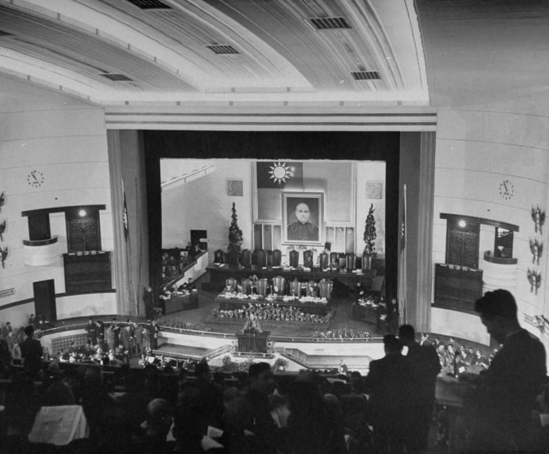 行憲國大會場